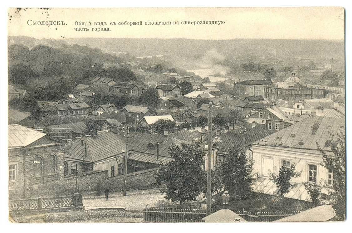 Russian Imp Town View Smolensk General from Cathedral Square to NW Part PC 1915.jpg