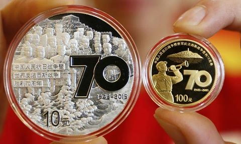 commemorative-coins-for-the-70th-v-j-day-anniversary-were-released-by-the-peoples-bank-of-china.jpg
